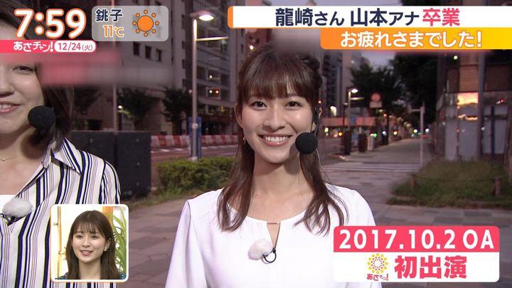 2019年12月24日山本里菜の画像20枚目