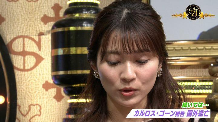 2020年01月05日山本里菜の画像04枚目