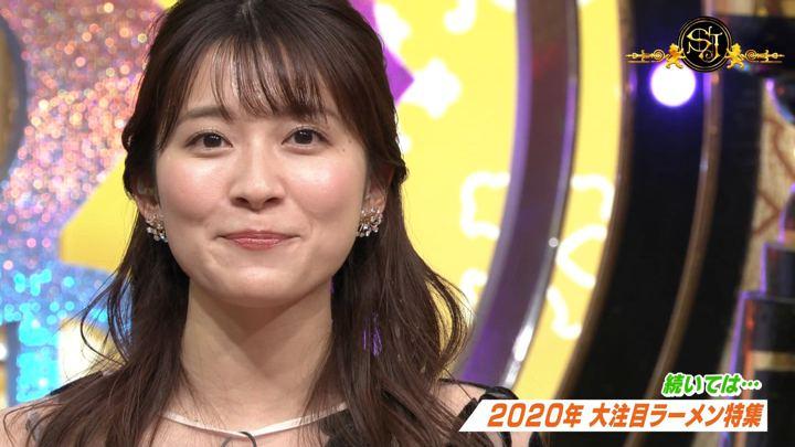 2020年01月05日山本里菜の画像07枚目