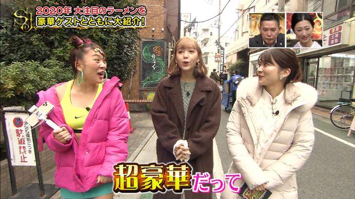 2020年01月05日山本里菜の画像09枚目