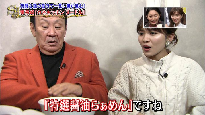 2020年01月05日山本里菜の画像12枚目