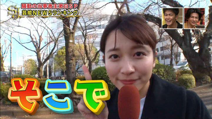 2020年01月12日山本里菜の画像03枚目