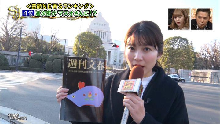 2020年01月12日山本里菜の画像04枚目