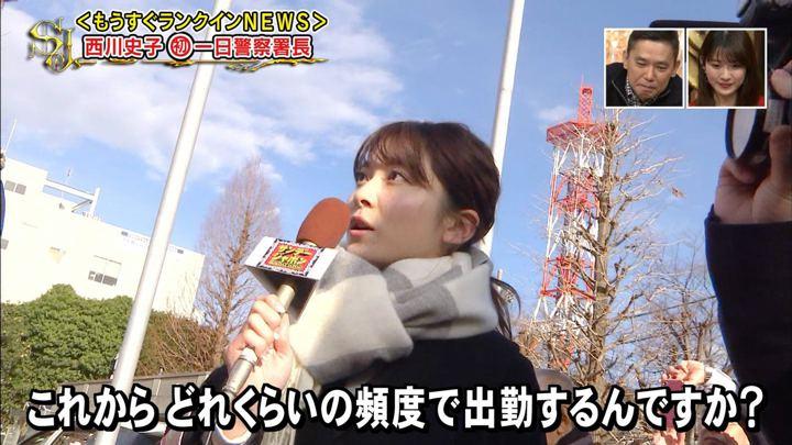 2020年01月12日山本里菜の画像06枚目