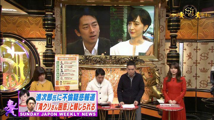 2020年01月12日山本里菜の画像08枚目