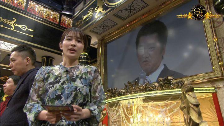 2020年01月19日山本里菜の画像03枚目