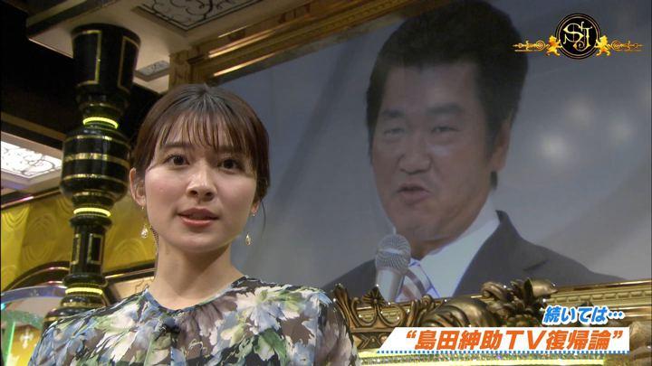 2020年01月19日山本里菜の画像04枚目