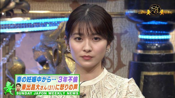 2020年01月26日山本里菜の画像03枚目