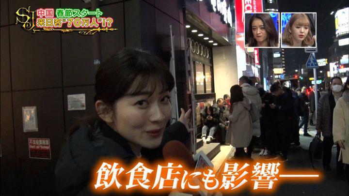 2020年01月26日山本里菜の画像11枚目