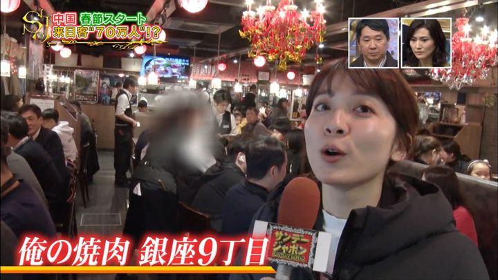 2020年01月26日山本里菜の画像12枚目