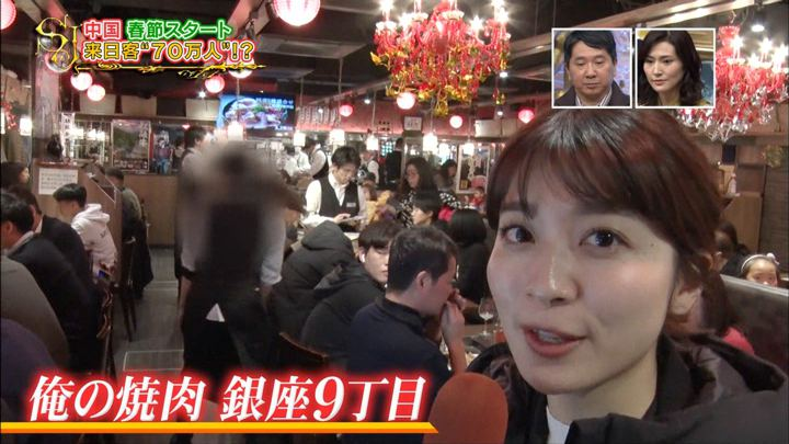 2020年01月26日山本里菜の画像13枚目