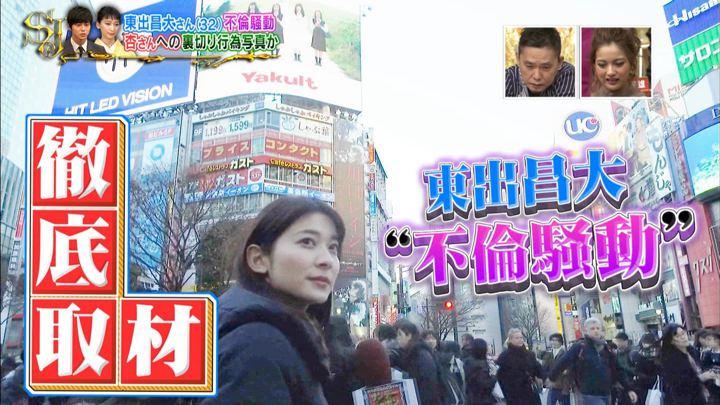 2020年02月02日山本里菜の画像01枚目