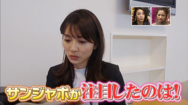 2020年02月02日山本里菜の画像04枚目