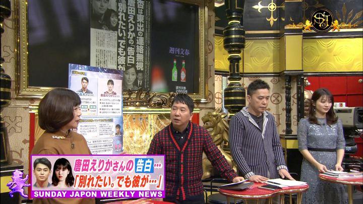 2020年02月02日山本里菜の画像07枚目