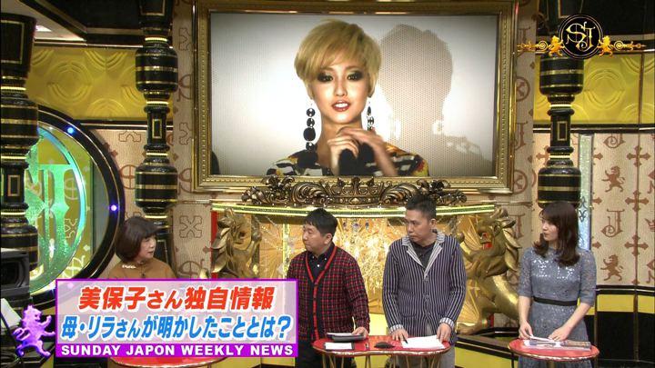 2020年02月02日山本里菜の画像11枚目
