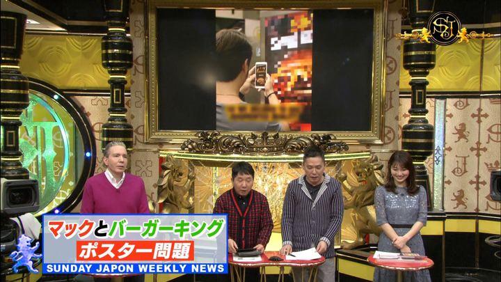 2020年02月02日山本里菜の画像20枚目