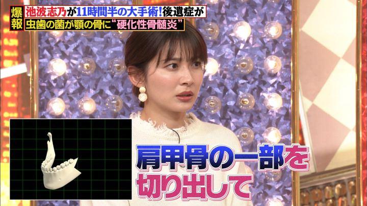 2020年02月07日山本里菜の画像03枚目