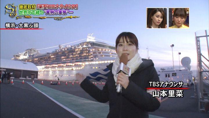 2020年02月09日山本里菜の画像09枚目