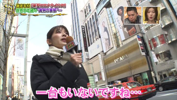 2020年02月09日山本里菜の画像10枚目