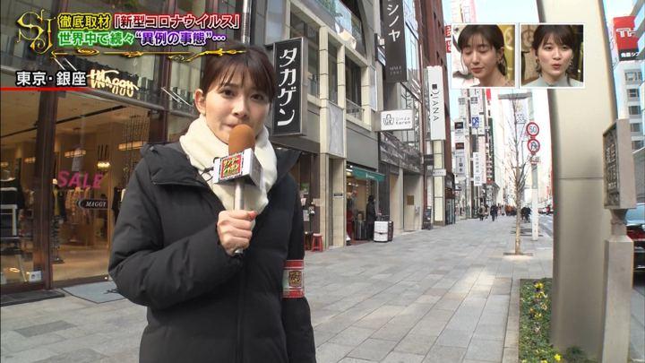 2020年02月09日山本里菜の画像11枚目