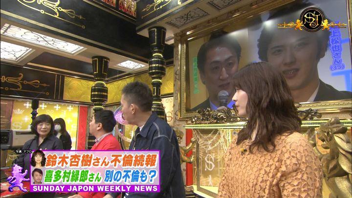 2020年02月16日山本里菜の画像11枚目