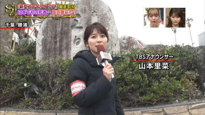 2020年02月16日山本里菜の画像14枚目