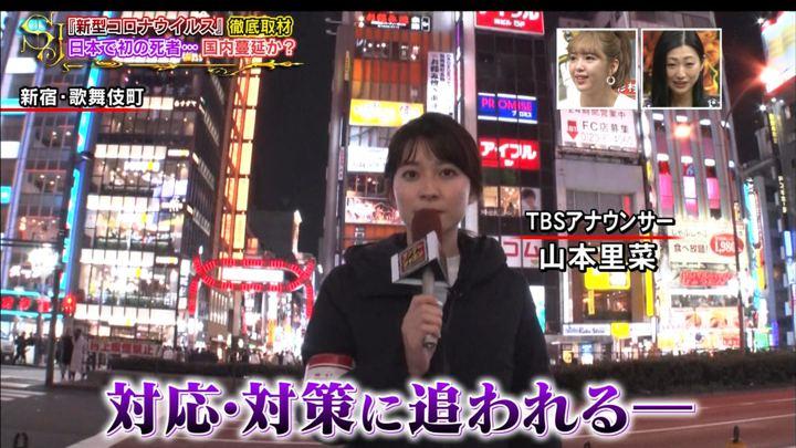 2020年02月16日山本里菜の画像16枚目