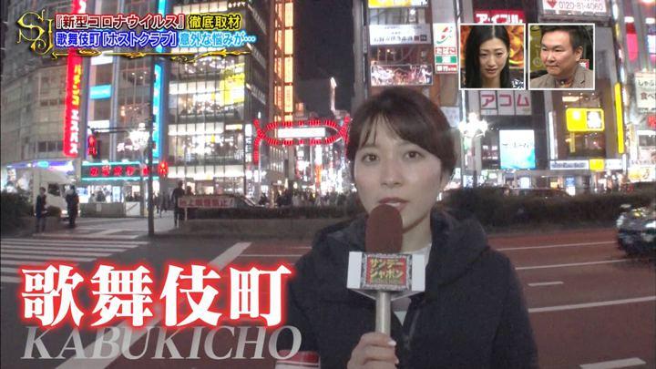 2020年02月16日山本里菜の画像20枚目