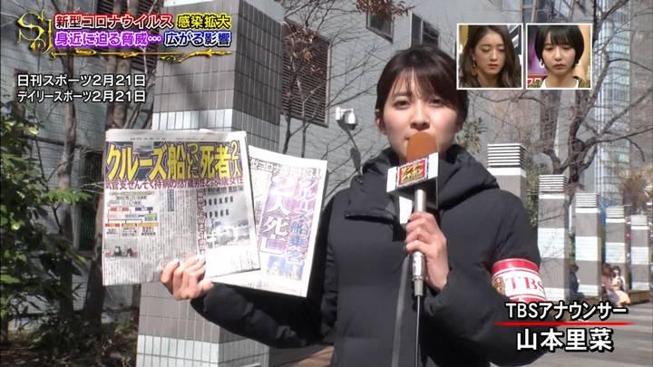 2020年02月23日山本里菜の画像04枚目