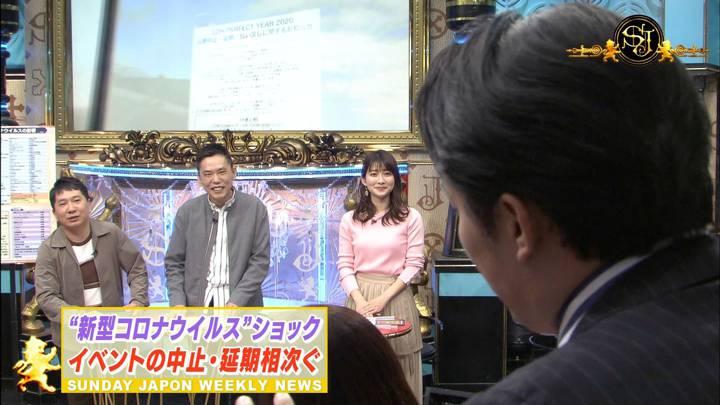 2020年03月01日山本里菜の画像04枚目