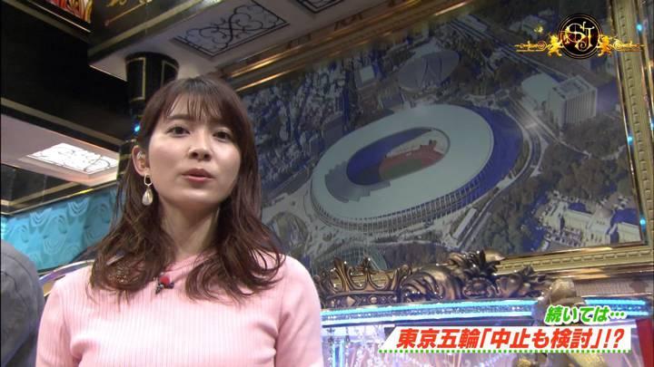 2020年03月01日山本里菜の画像11枚目