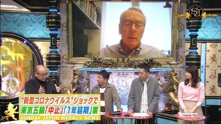2020年03月01日山本里菜の画像13枚目