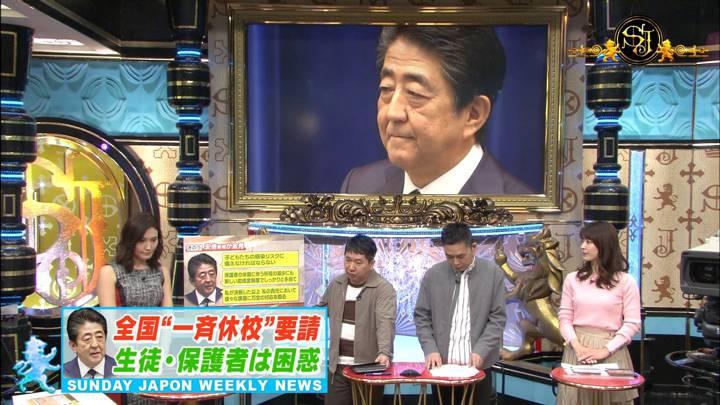 2020年03月01日山本里菜の画像18枚目
