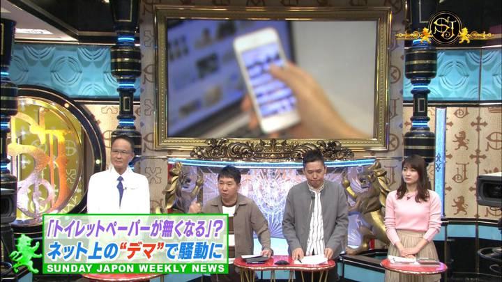 2020年03月01日山本里菜の画像23枚目
