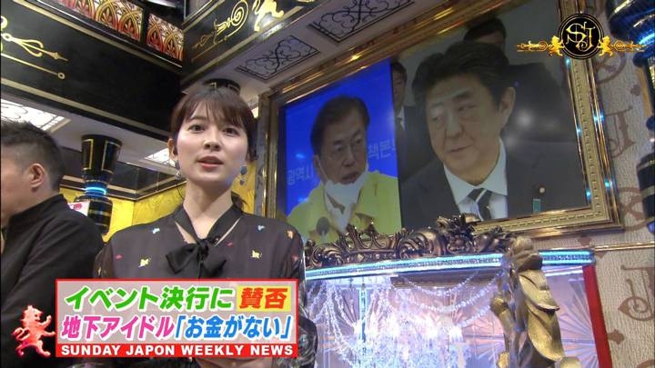 2020年03月08日山本里菜の画像03枚目