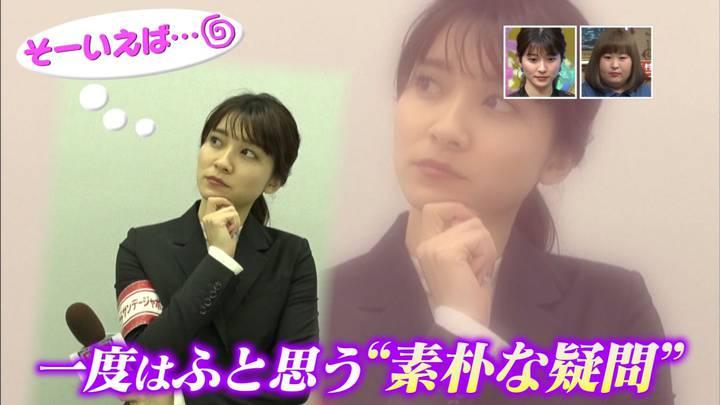 2020年03月08日山本里菜の画像17枚目