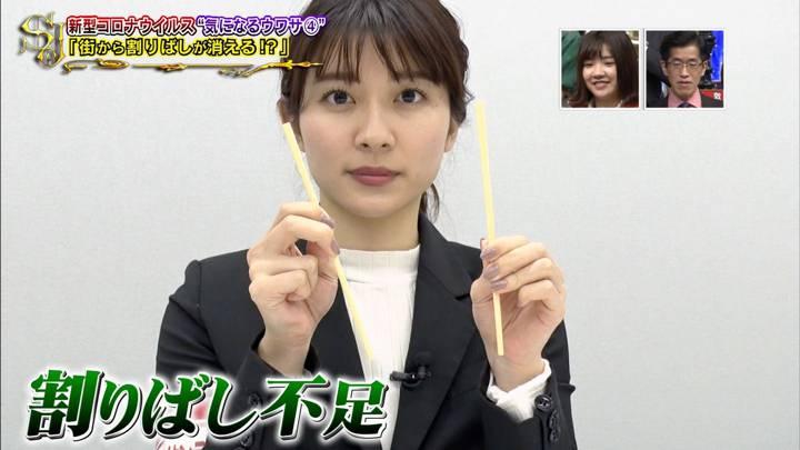 2020年03月08日山本里菜の画像18枚目