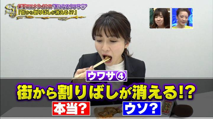 2020年03月08日山本里菜の画像19枚目