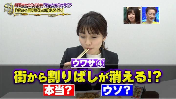 2020年03月08日山本里菜の画像20枚目