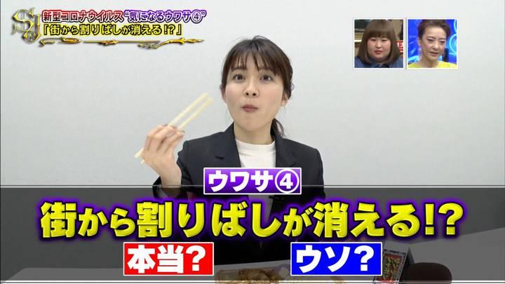 2020年03月08日山本里菜の画像21枚目