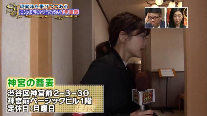 2020年03月15日山本里菜の画像02枚目