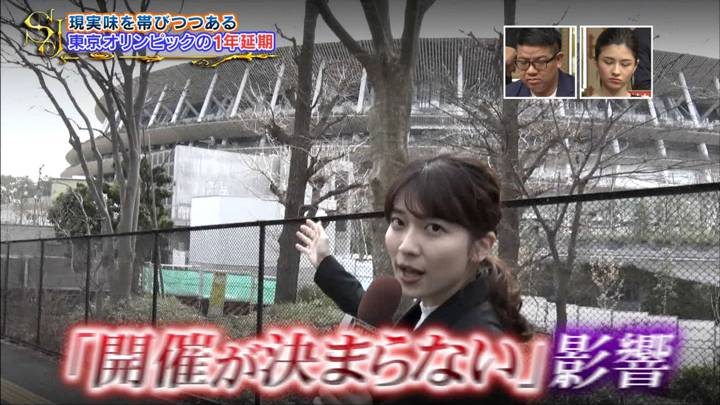 2020年03月15日山本里菜の画像03枚目