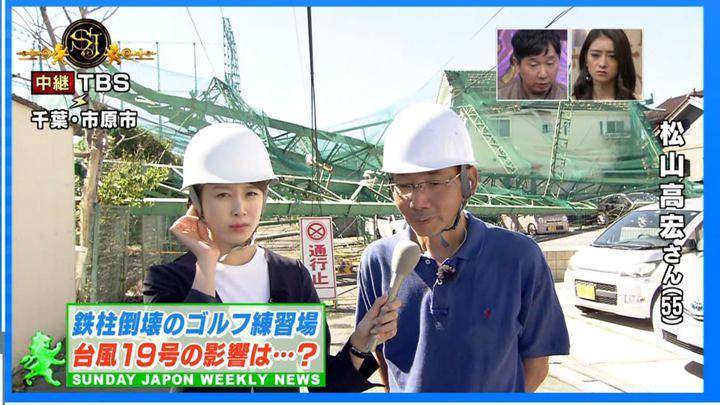2019年10月13日良原安美の画像03枚目