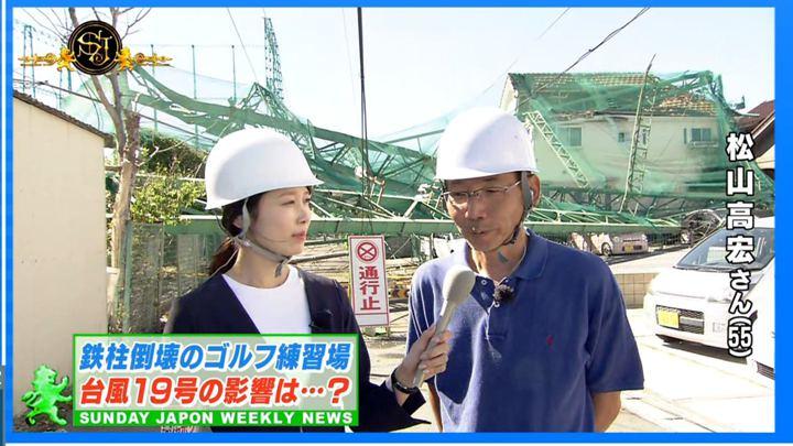 2019年10月13日良原安美の画像04枚目