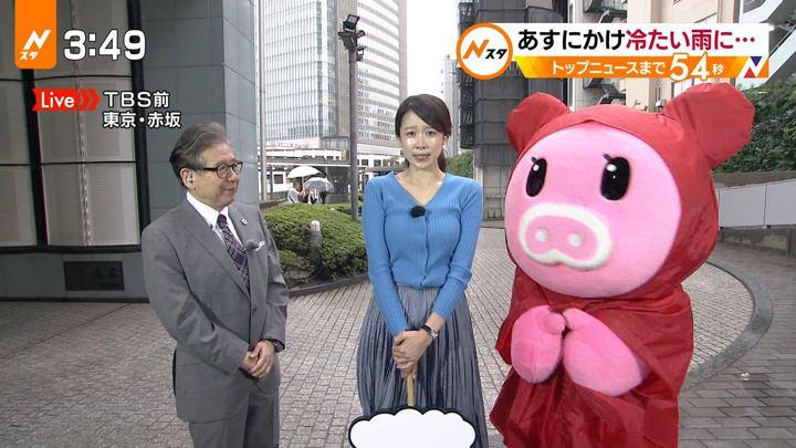 2019年10月14日良原安美の画像01枚目
