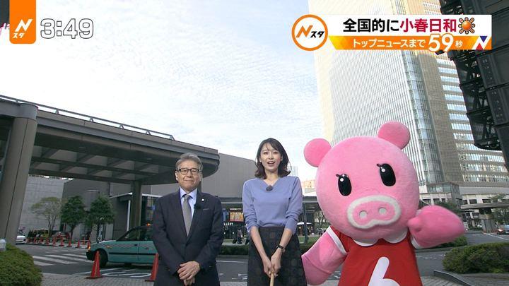 2019年10月30日良原安美の画像01枚目