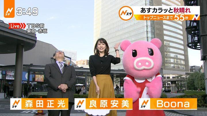 2019年10月31日良原安美の画像01枚目