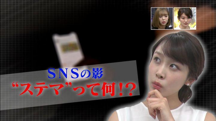 2019年11月03日良原安美の画像01枚目
