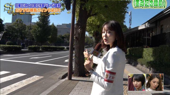 2019年11月10日良原安美の画像04枚目