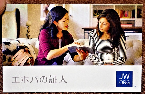 2019.10.15桜島県5